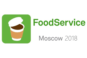 FoodService Moscow 2018